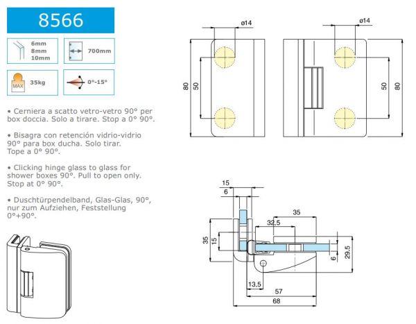 8566/анод/Петля с фиксацией.