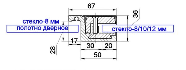 GS05/Коробка алюминиевая в стеклянный проем